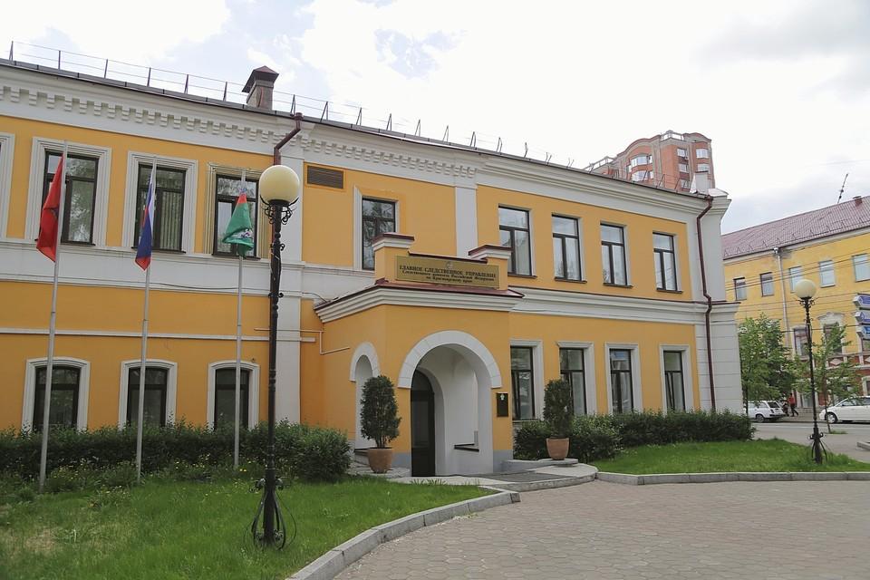 В Красноярске возбуждено уголовное дело по осквернению символа воинской славы.