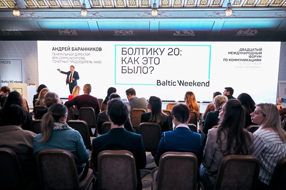 Baltic Weekend 2020