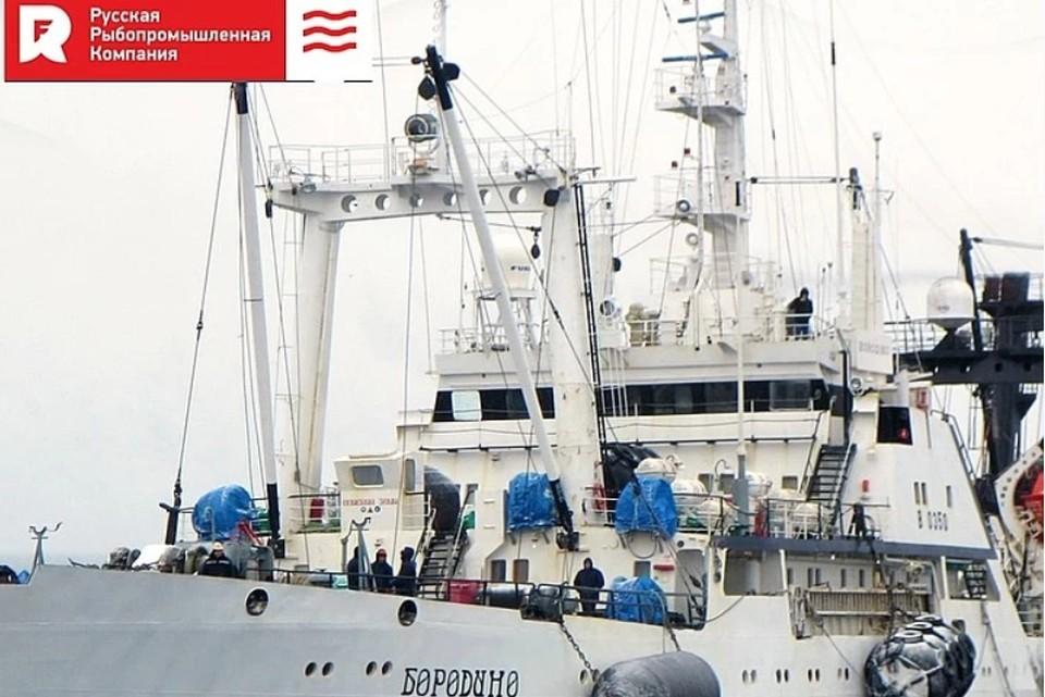Фото: www.russianfishery.ru