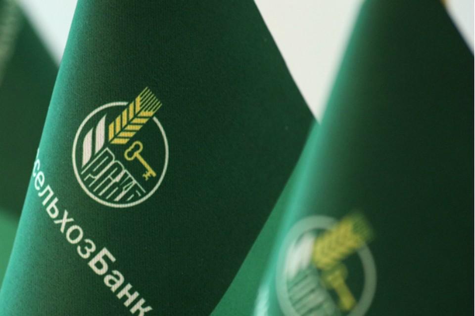 Хабаровский филиал Россельхозбанка информирует об ограничениях в работе ДБО