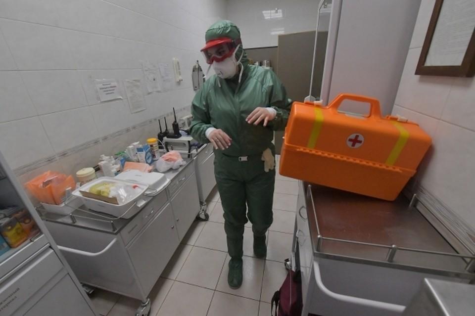 Под медицинским наблюдением остаются 1139 пациентов