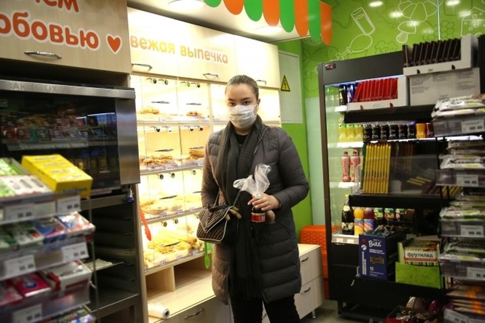 В магазине маска обязательна