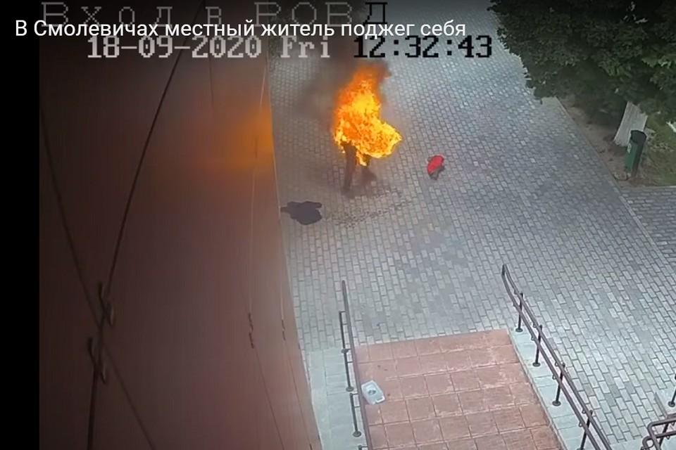 В Смолевичах мужчина обил себя бензином и поджег возле здания РОВД. Фото: кадр видео МВД.