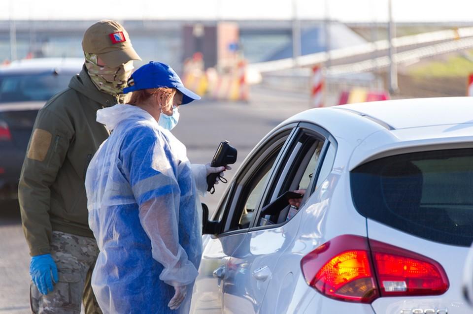 В ряд районов Башкирии неожиданно запретили въезжать без спецпропусков