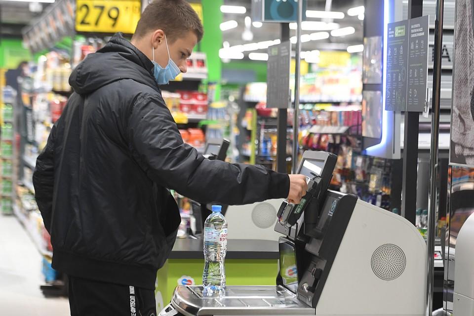 Крупнейшие магазины продуктов уже запустили новый сервис для самостоятельных покупок