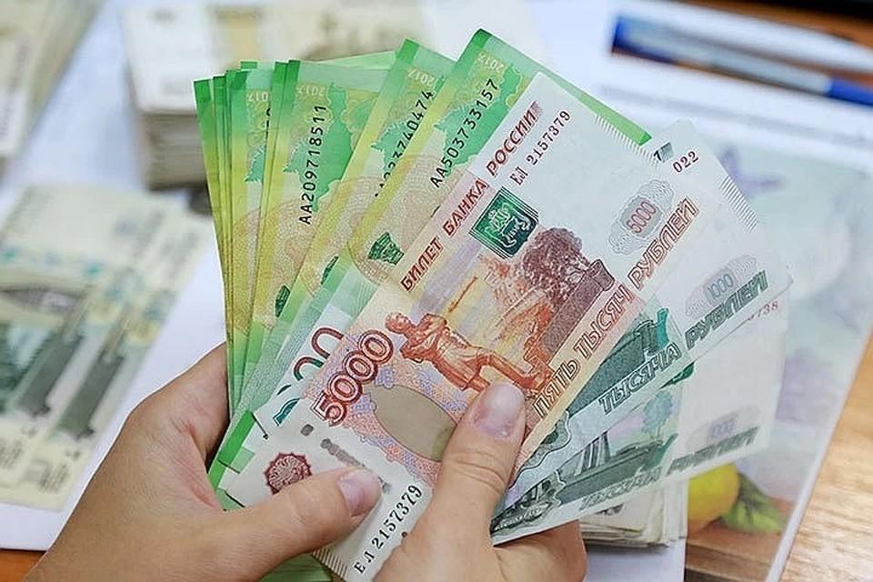 Эксперты объяснили, как сохранение ключевой ставки скажется на российской валюте