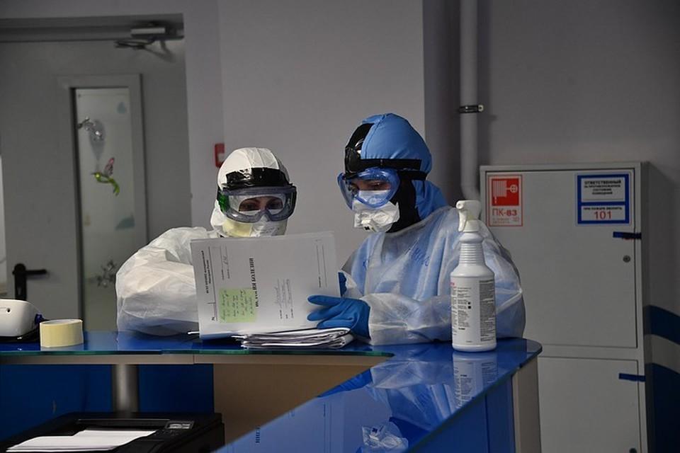 За сутки в Москве выявлено 805 новых заразившихся коронавирусом