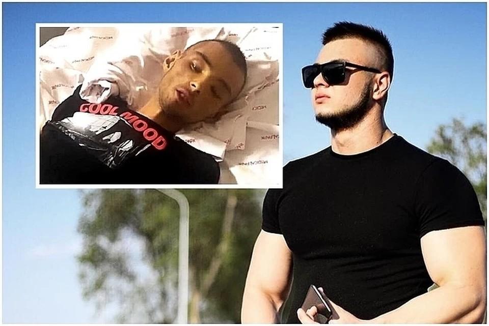 23-летний Никита Кулешов. До и после. Фото: соц. сети