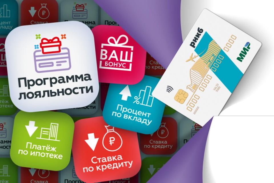 Фото: rncb.ru