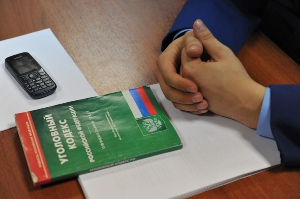 При попытке сбыть похищенные патроны задержали жителя Хабаровского края