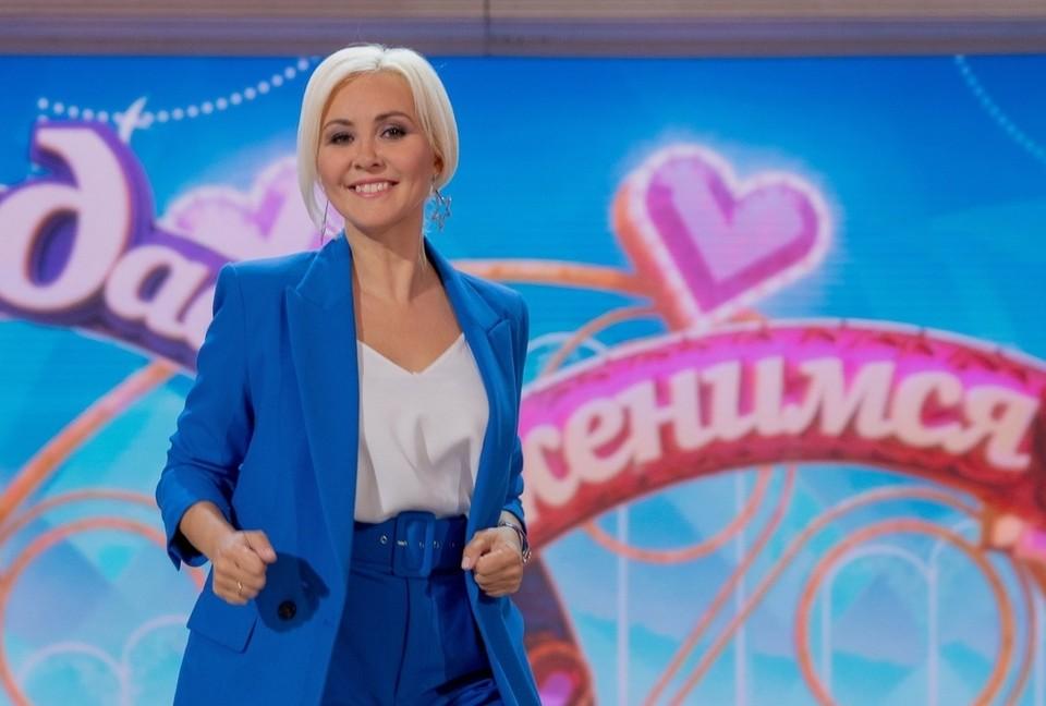 Василиса Володина ушла из эфира по собственному желанию на время пандемии. Фото: кадр из программы «Давай поженимся!»