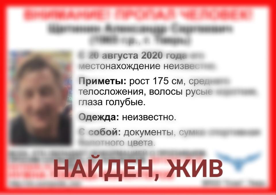 """Мужчину искали с 20 сентября Фото: ВПСО """"Сова"""""""