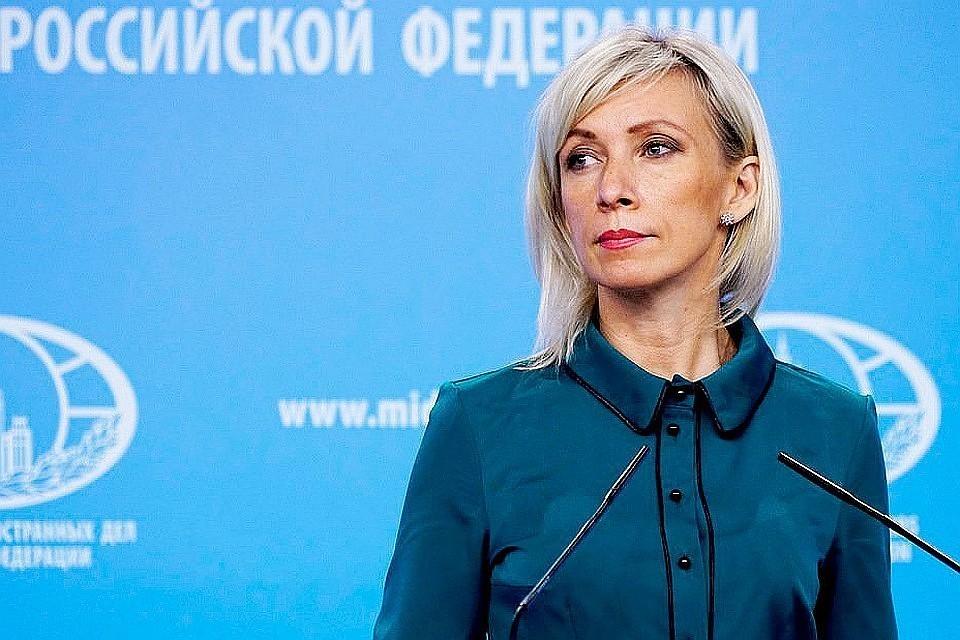 Захарова: России расширила ответные санкции на въезд представителей ЕС