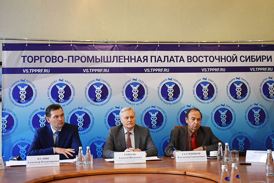 Фото: Пресс-служба ТПП Восточной Сибири