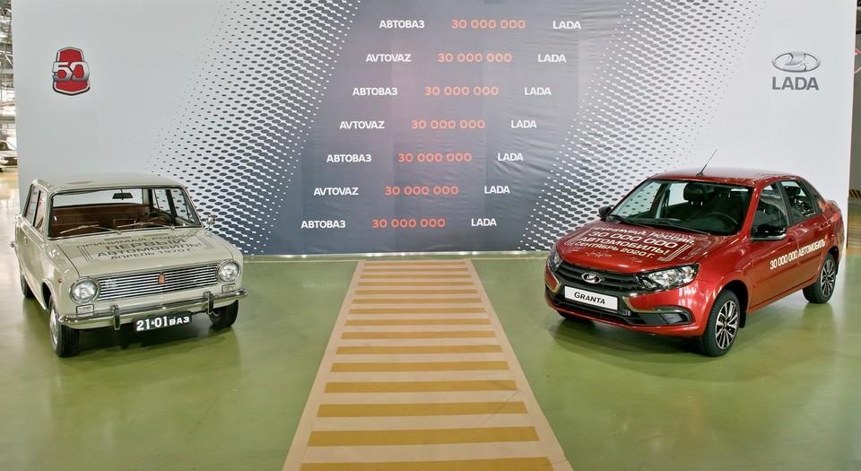 На церемонию юбилейного выпуска был доставлен первый автомобиль предприятия ВАЗ 2101