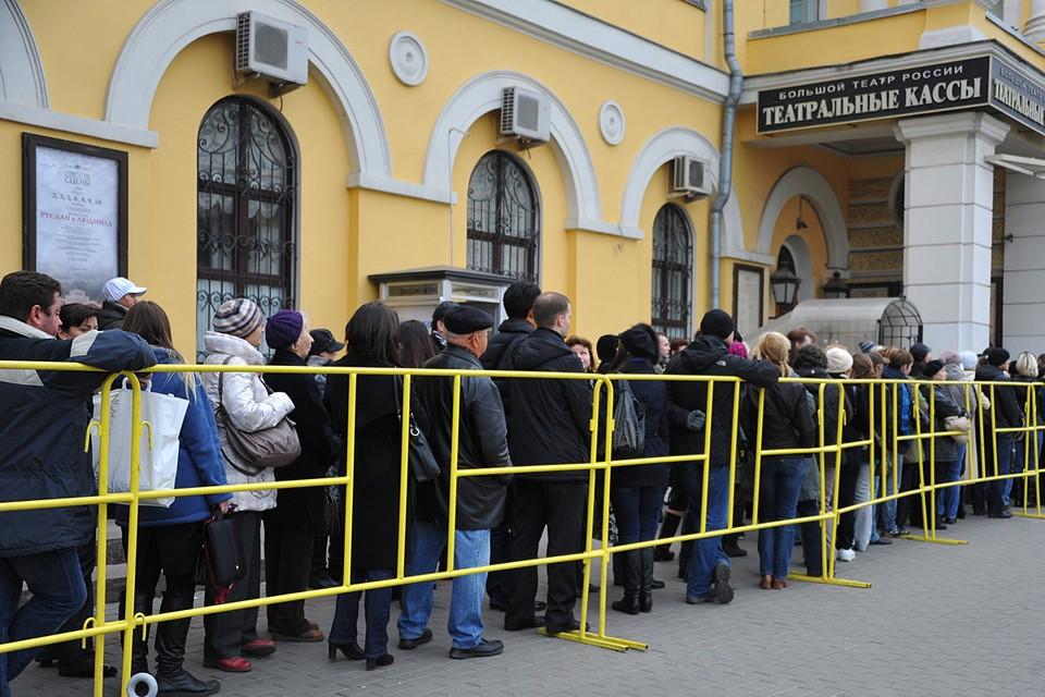 Теперь посетителям музеев, театров, концертных организаций не надо ломать голову, как вернуть билеты на мероприятие