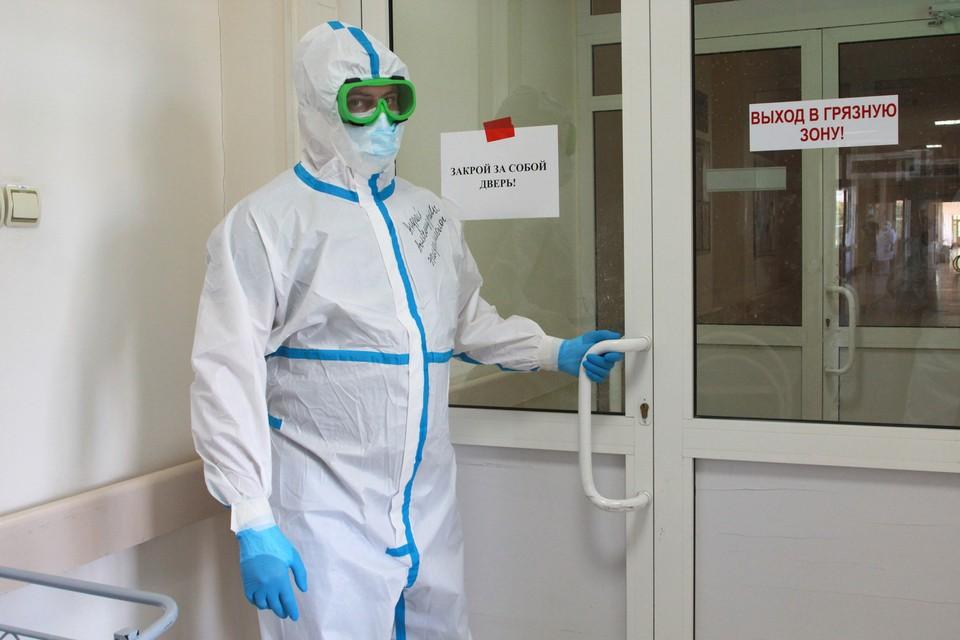 Коронавирус в Калининграде, последние новости на 25 сентября 2020 года