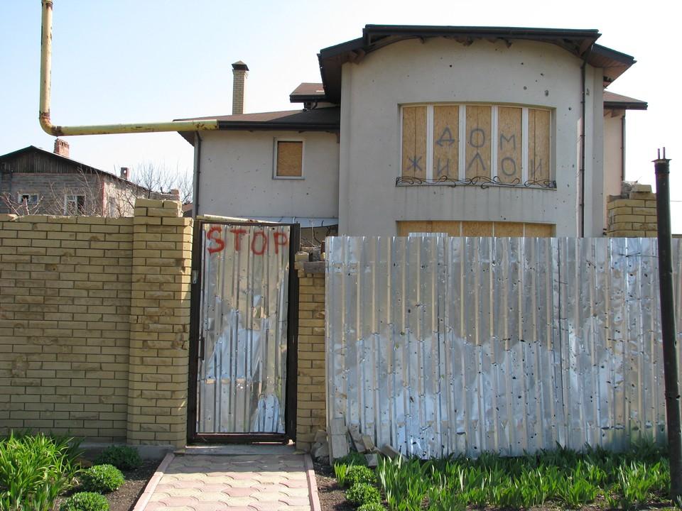 Так выглядят дома в красной зоне