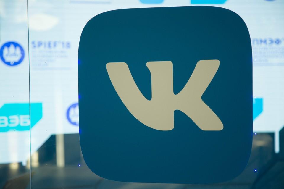 Пользователей «ВКонтакте» будут ставить на учет на Украине