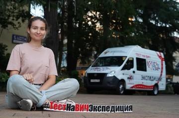 «Тест на ВИЧ: Экспедиция 2020» на Кубани: от информированности зависит будущее