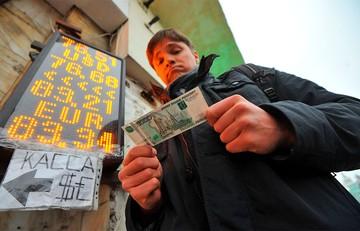 Доллар уже по 78: что же будет с рублем и с нами