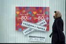 «Карантин 2»: Закроют ли российскую экономику из-за роста коронавируса
