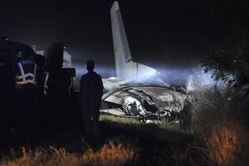 Катастрофа Ан-26 под Харьковом: что известно на данный момент