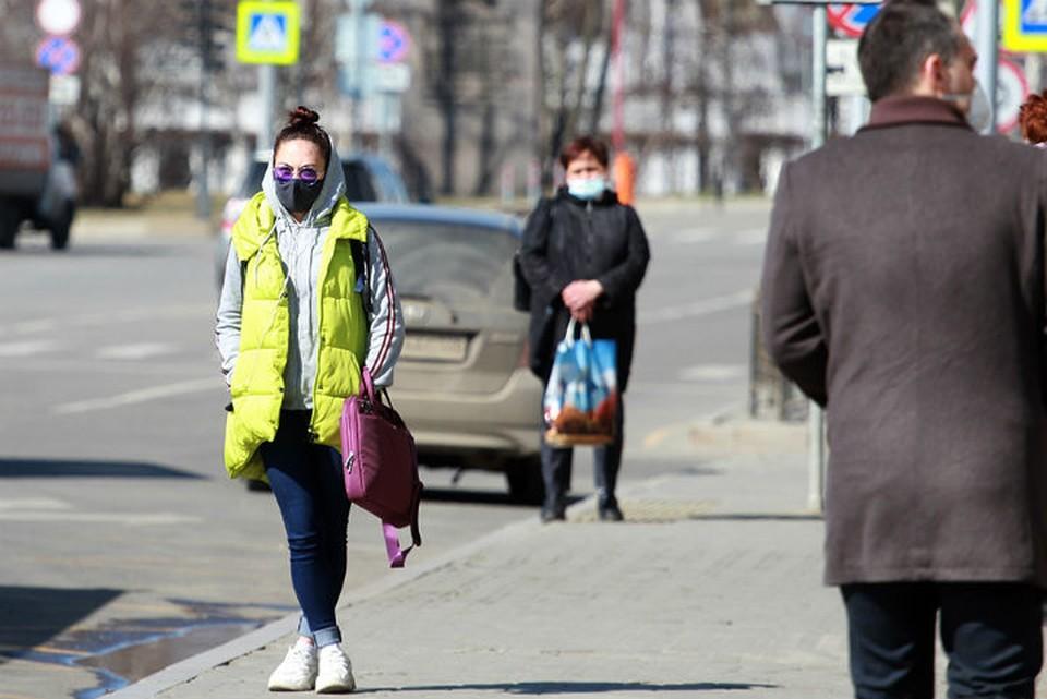 Погода на 27 сентября в Иркутске: днем без осадков и до +10