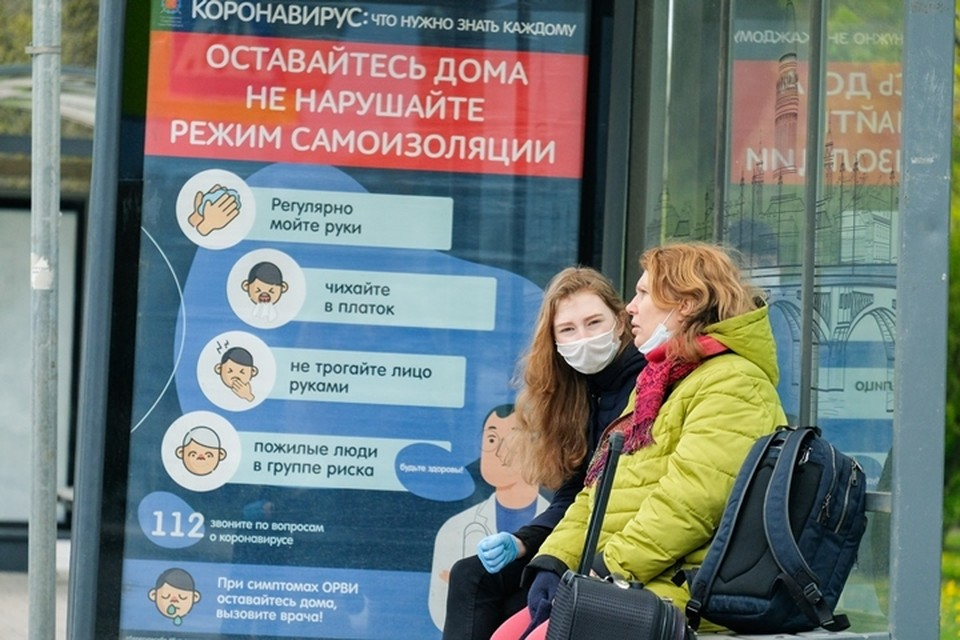 Режим повышенной готовности в Кузбассе продлен до 31 октября