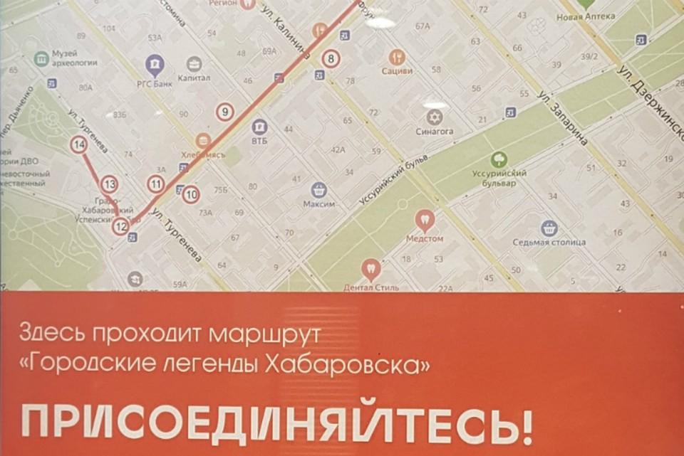 В Хабаровске сделали бесплатный аудиогид по достопримечательностям