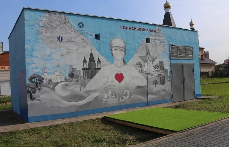 Арт-объект в поддержку врачей открыли в Смоленской области. Фото: ВКонтакте.