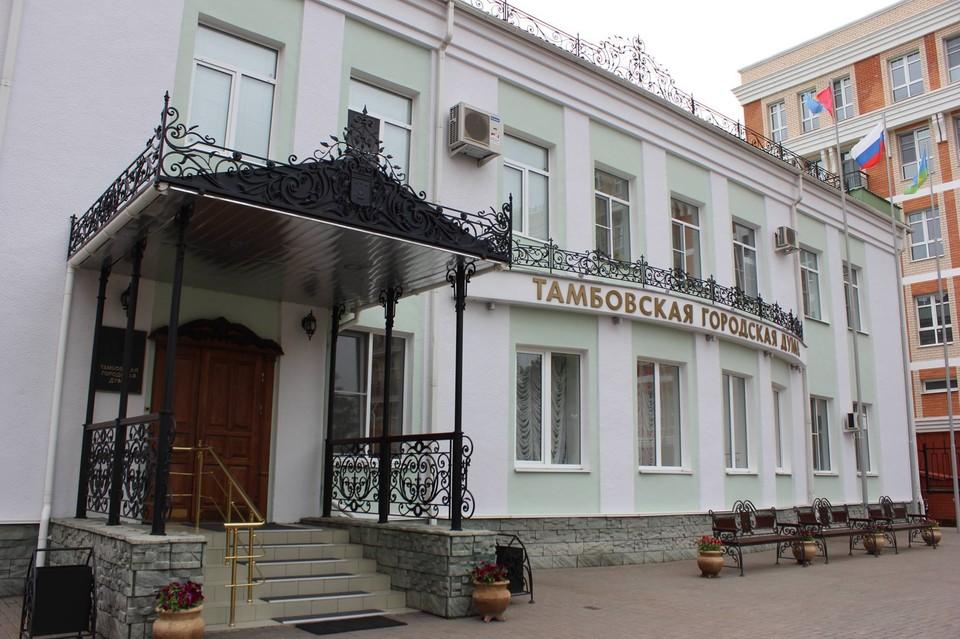Стал известен окончательный состав Тамбовской городской Думы