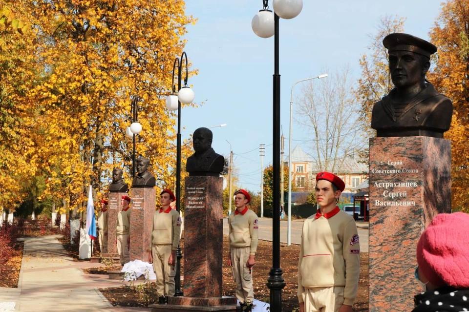 Сквер «Памяти и Славы» появился в Первомайске