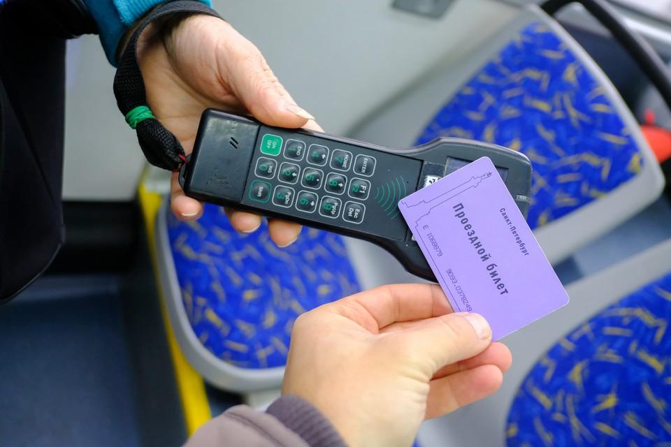 Цены на проезд в транспорте неизбежно вырастут. Но по проездным - не так сильно.