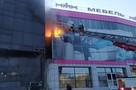 «Все в дыму, ничего не видно»: в Новосибирске горит гостиница «Император»