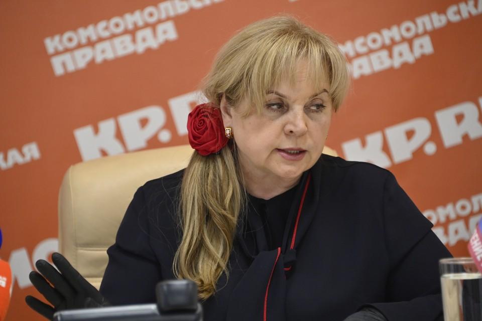 ЦИК признал работу избиркома Санкт-Петербурга неудовлетворительной