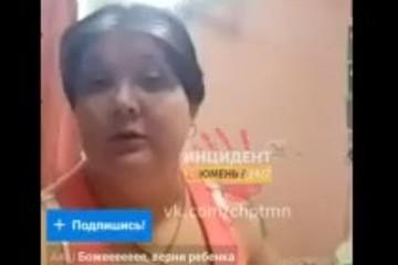 «Ты меня позоришь перед всей страной!»: В Тюмени пьяная мать обматерила сына в прямом эфире, заподозрив его в курении