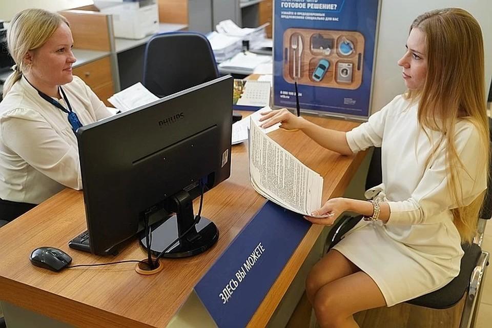 Банки ищут способы, чтобы не возвращать клиенту оплаченную страховку