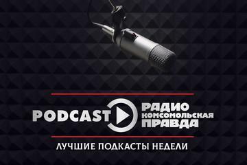 Закроют ли нас на карантин, почему упал рубль и можно ли умереть от насморка