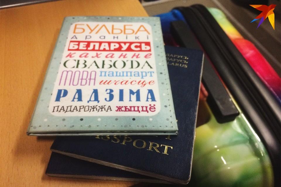 210 рублей и почти месяц без паспорта: как получить шенгенскую визу в Беларуси при закрытых границах