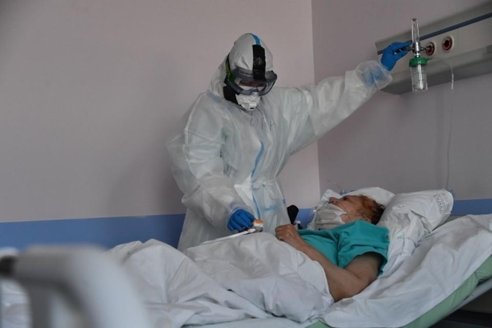 Волгоградские больницы уже с трудом справляются с наплывом ковидных пациентов.