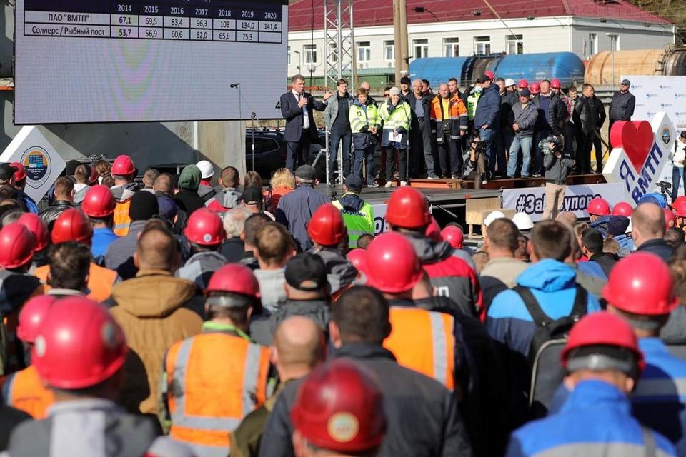 Митинг в порту. Фото: пресс-служба ВМТП.