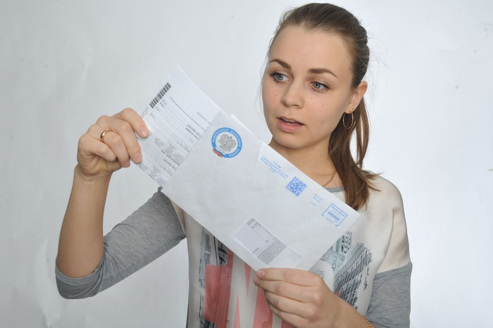 Жителям Урала стали приходить уведомления об оплате имущественного налога.