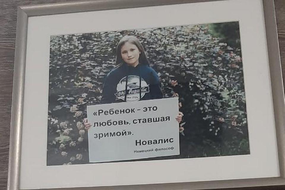 В Республике Поленово живет любовь - наилучший воспитатель.