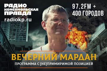 Павел Пряников: Ковидный год стал переломным - государство начало заботиться о людях