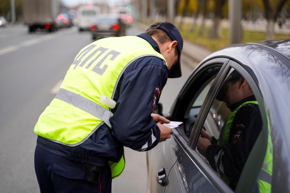Если оплатите штраф сразу, нарушения «обнулят»