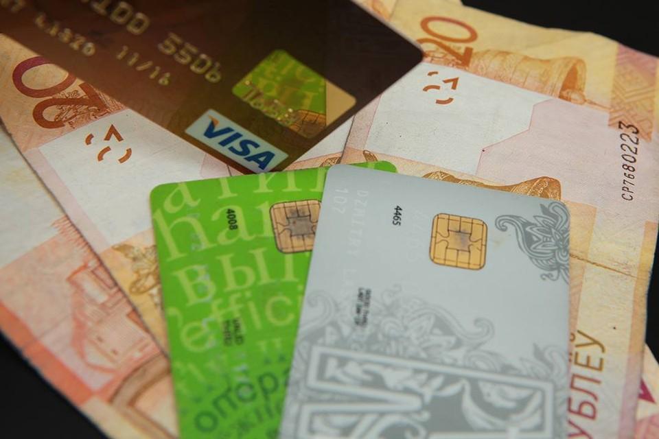 Мошенники активизировались: они могут снять деньги с вашей карточки, даже если у вас их там нет!