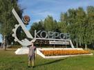 Школьник из Кольчугино создает карту радиационной обстановки во Владимирской области