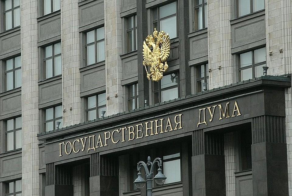 Госдума приняла в первом чтении закон о новом порядке формирования правительства