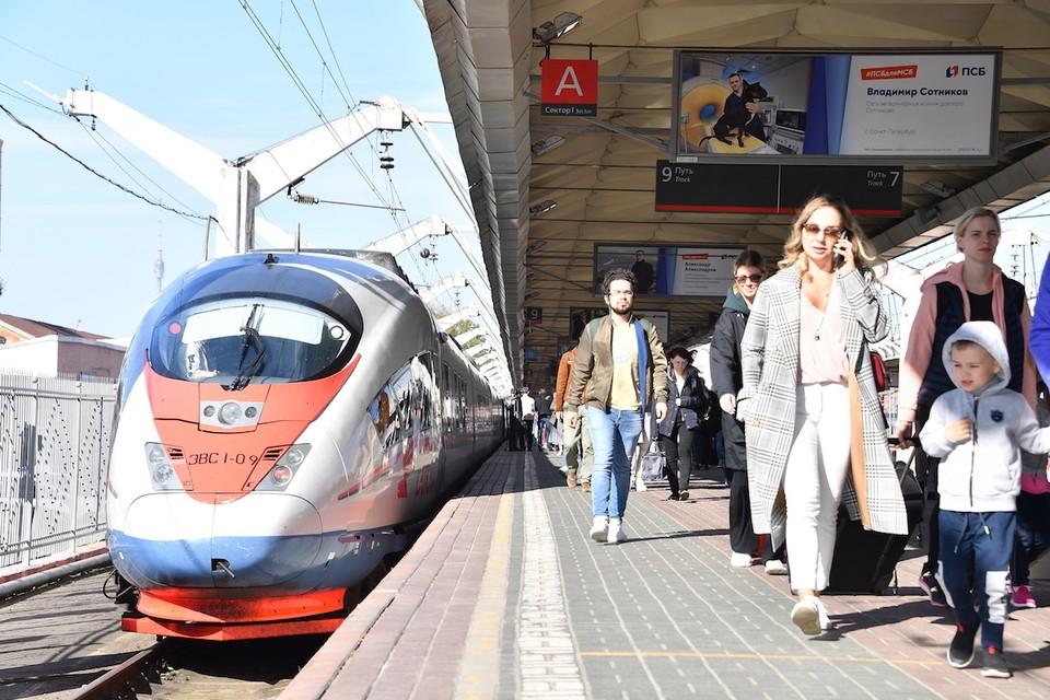 Рейды прошла на трех столичных вокзалах.